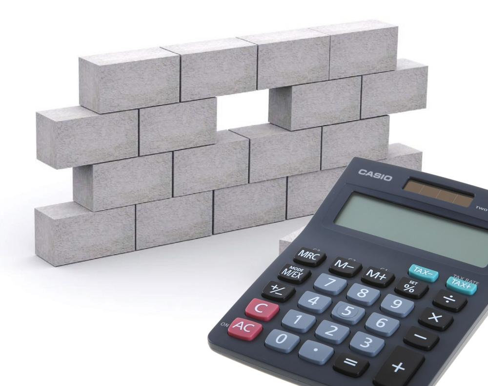 Керамзитобетон калькулятор приготовление цементного раствора на рабочем месте